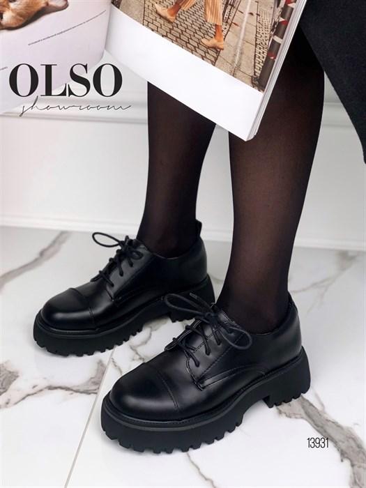 Ботинки - фото 11837