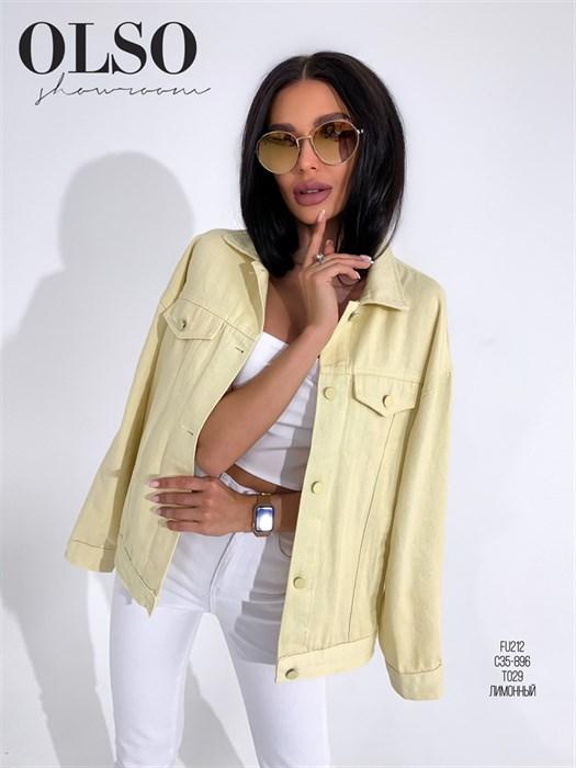 Куртка - фото 20432