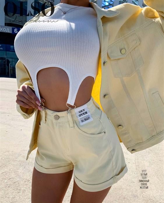 Куртка - фото 20458