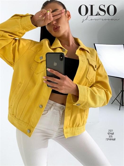 Куртка - фото 23089