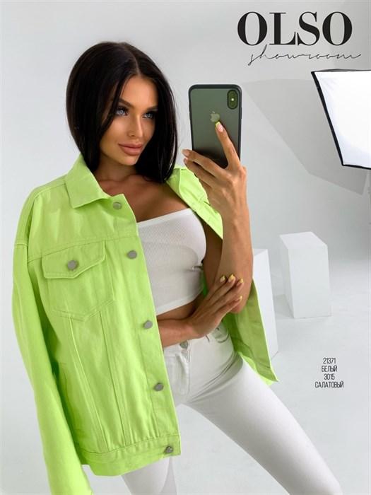 Куртка - фото 23094