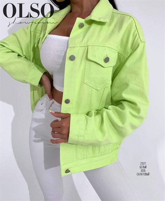 Куртка - фото 23095