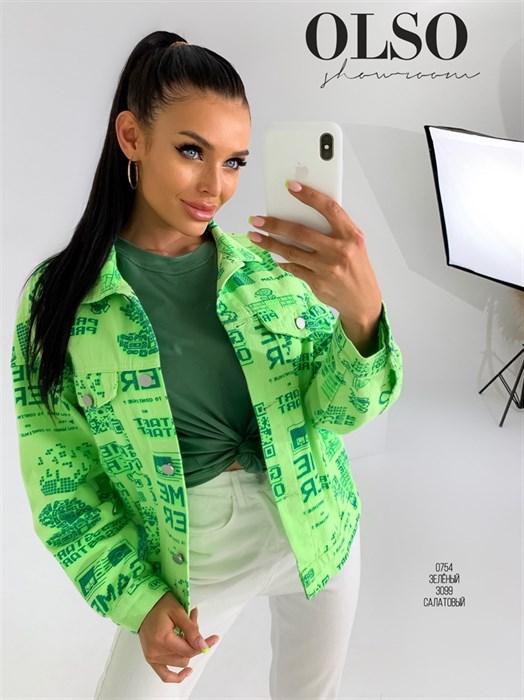 Куртка - фото 23173