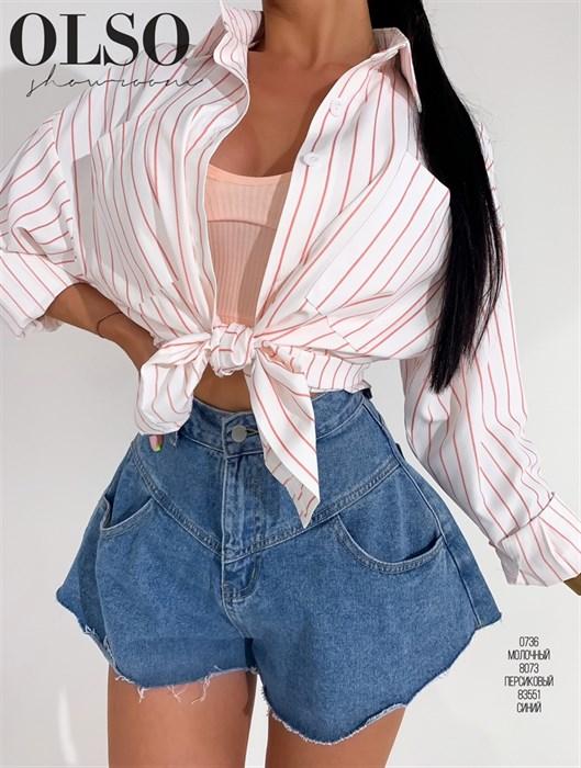 Рубашка  - фото 39942
