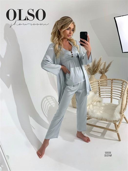 Пижама  - фото 41562
