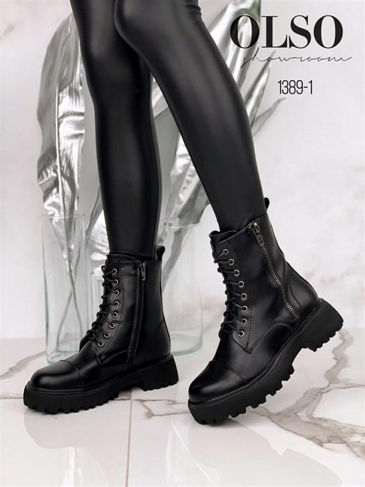 Ботинки - фото 6695