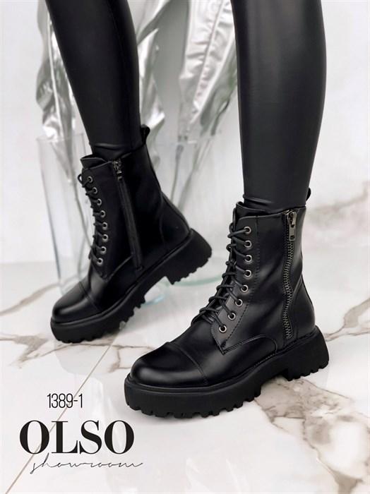 Ботинки - фото 6696