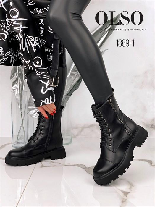 Ботинки - фото 6697
