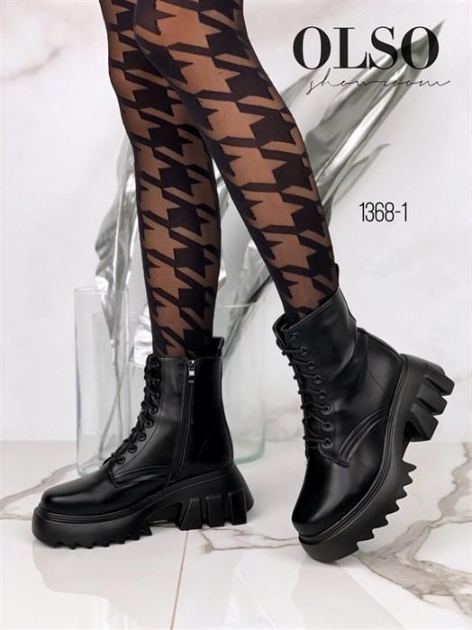 Ботинки - фото 6701