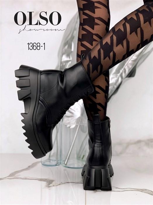 Ботинки - фото 6702