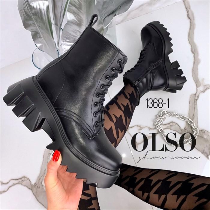 Ботинки - фото 6703
