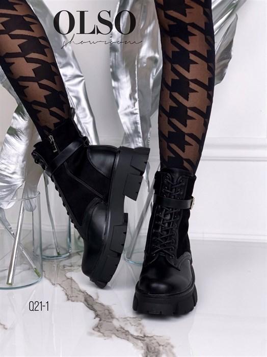 Ботинки - фото 8405