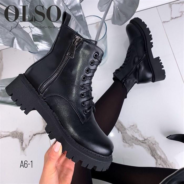 Ботинки - фото 8420