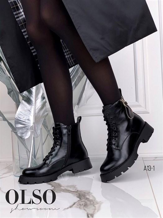 Ботинки - фото 8422