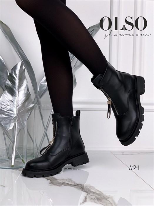 Ботинки - фото 8426