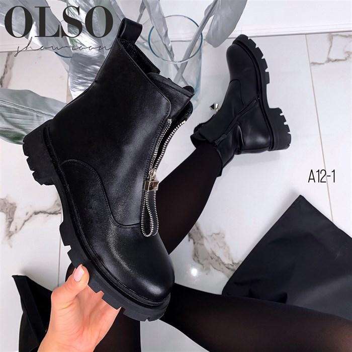 Ботинки - фото 8427