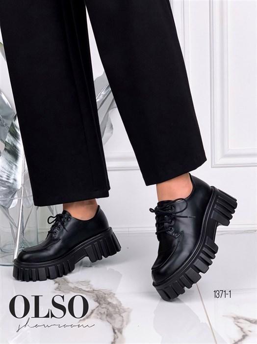 Ботинки - фото 8428